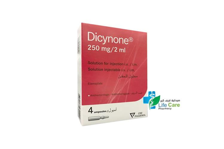 DICYNONE 250 MG 2 ML 4 AMPOULES - Life Care Pharmacy