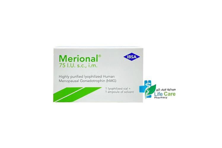 MERIONAL 75 IU  INJECTION 1 AMPULE - صيدلية لايف كير