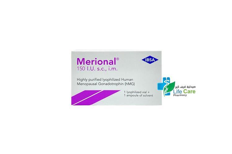 MERIONAL 150 IU  INJECTION 1 AMPULE - صيدلية لايف كير