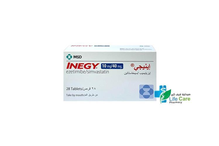 INEGY 10 MG 40 MG 28 TABLETS - Life Care Pharmacy