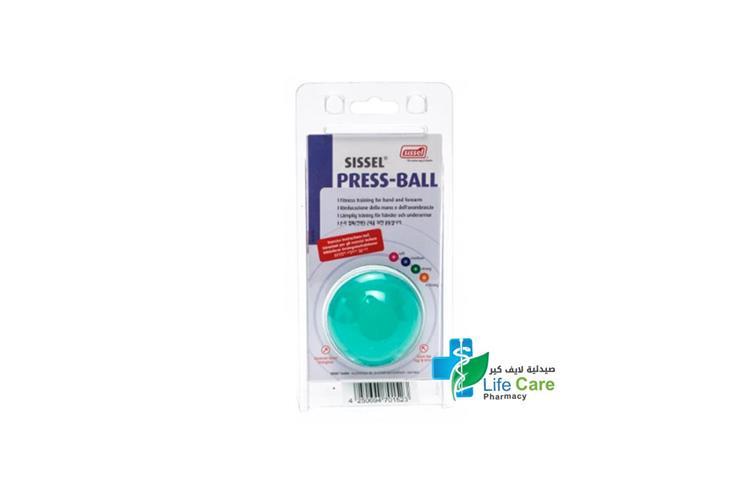 SISSEL PRESS BALL STRONG GREEN - صيدلية لايف كير