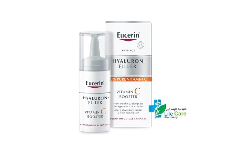EUCERIN HYALURON FILLER VITAMIN C SERUM 8 ML - صيدلية لايف كير