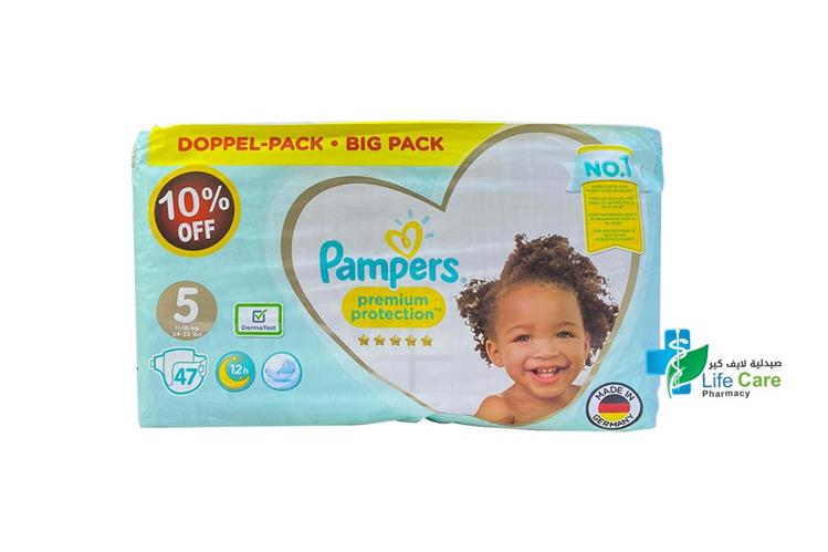 PAMPERS 5 47 DIAPERS 11 TO 16 KG MAXI - صيدلية لايف كير