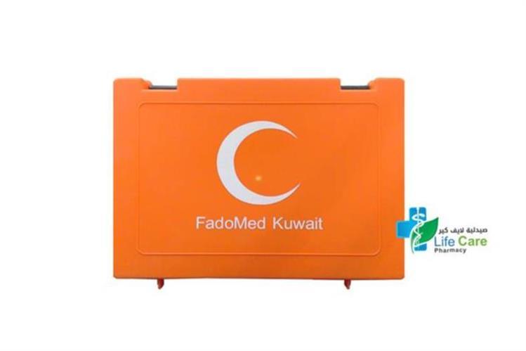 FIRST AID BOX LARGE 33.5 X 24.10 CM - صيدلية لايف كير