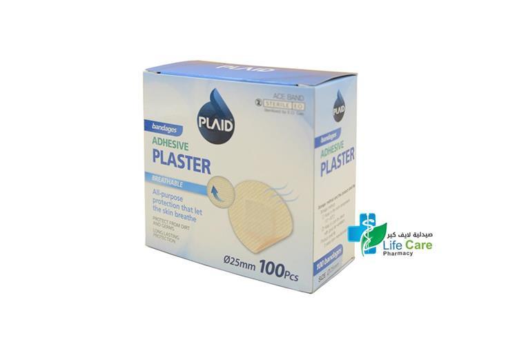 PLAID ADHESIVE PLASTER CIRCLE 100 PCS - صيدلية لايف كير