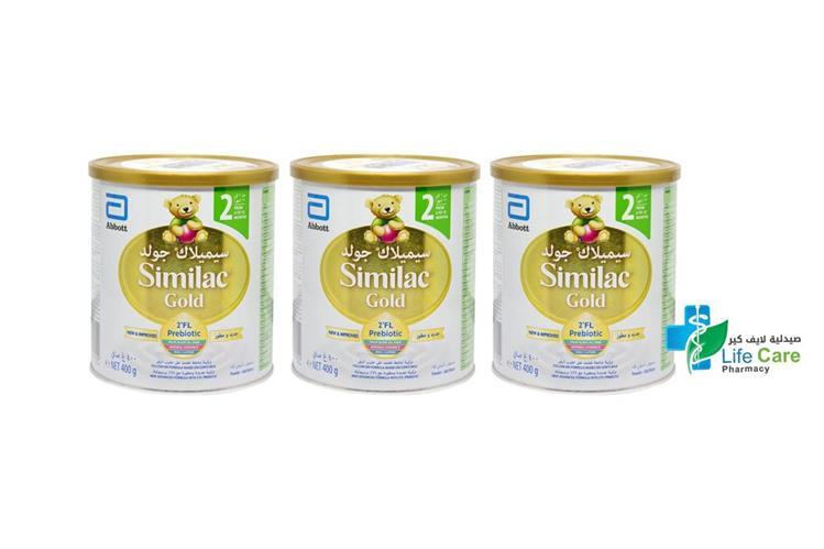 SIMILAC GOLD 2 400 GM 2 PLUS 1 FREE - صيدلية لايف كير