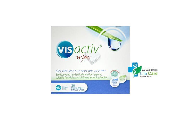 VIS ACTIV WIPES 30 WIPES - صيدلية لايف كير