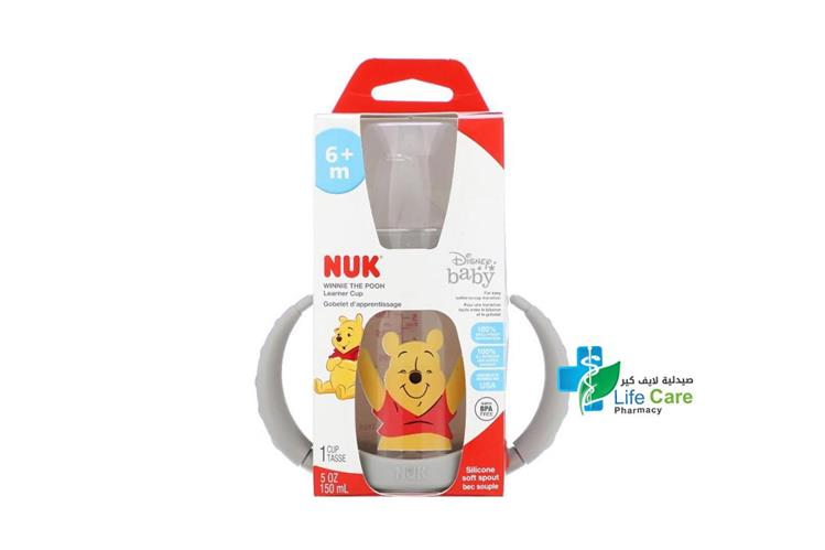 NUK LEARNER CUP BOY 6 PLUS MONTH BERA - صيدلية لايف كير