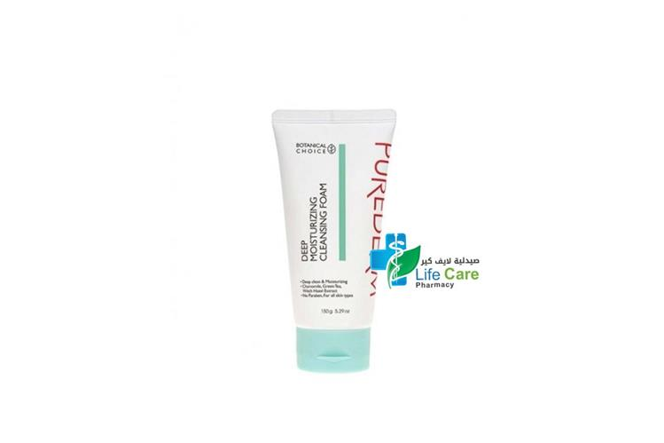 PUREDERM CLEANSING FOAM 150 GM - Life Care Pharmacy