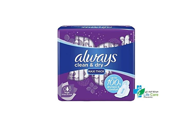 ALWAYS CLEAN AND DRY LARGE 30 PADS - صيدلية لايف كير