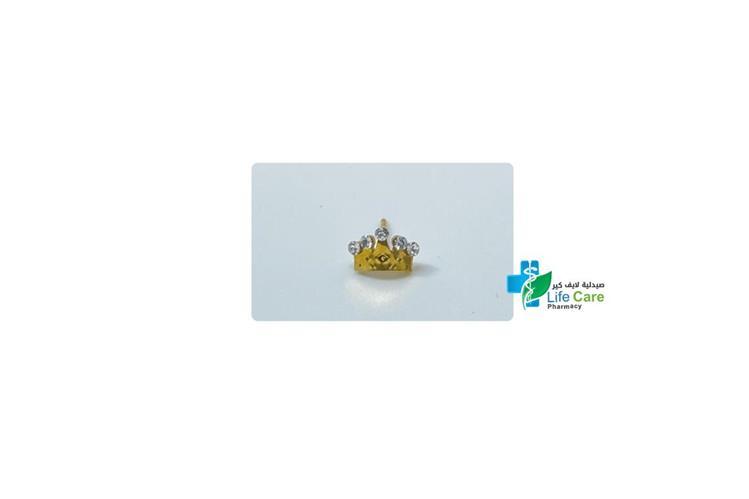 LUSTROUS EAR 112 - صيدلية لايف كير