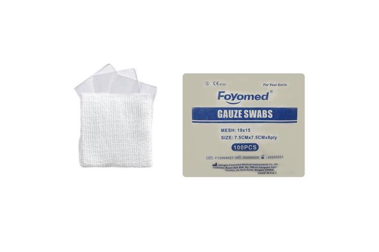 GAUZE SWABS 7.5 CM X 7.5 CM X 8 PLY 100 PCS - Life Care Pharmacy