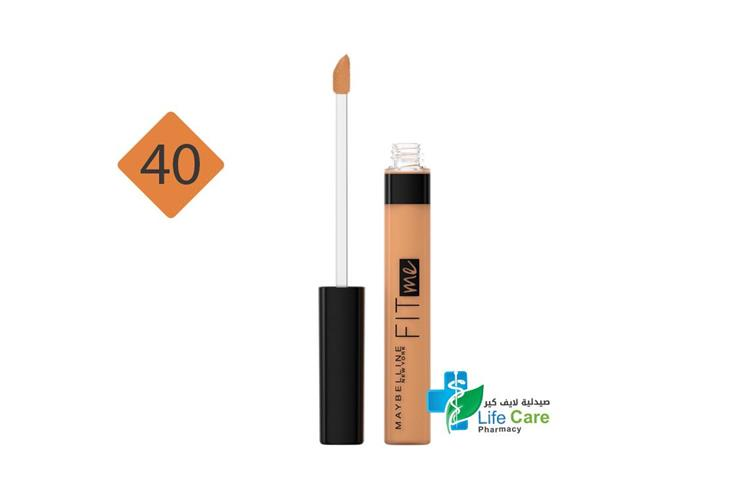MAYBELLINE FIT ME CONCEALER 40 - صيدلية لايف كير