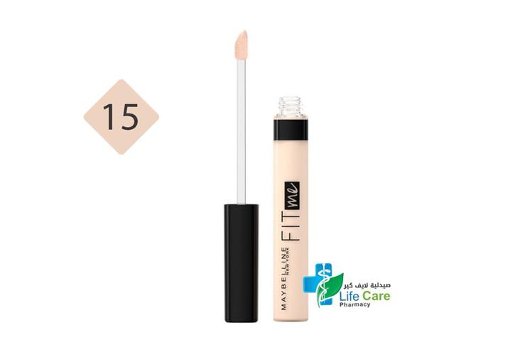 MAYBELLINE FIT ME CONCEALER FAIR 15 - صيدلية لايف كير