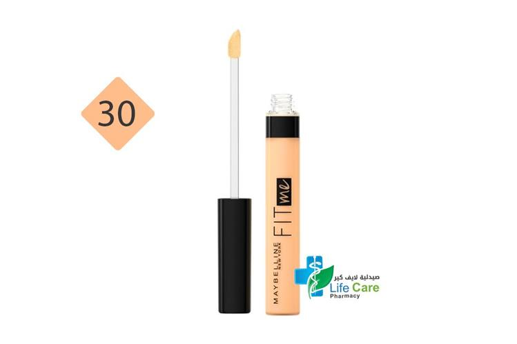 MAYBELLINE FIT ME CONCEALER MEDIUM 30 - صيدلية لايف كير