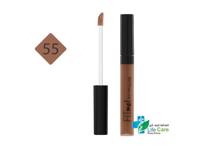 MAYBELLINE FIT ME CONC 55 HAZELNUT - صيدلية لايف كير