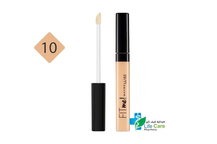 MAYBELLINE FIT ME CONCEALER LIGHT 10 - صيدلية لايف كير