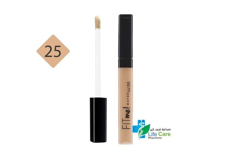MAYBELLINE FIT ME CONCEALER MEDIUM 25 - صيدلية لايف كير
