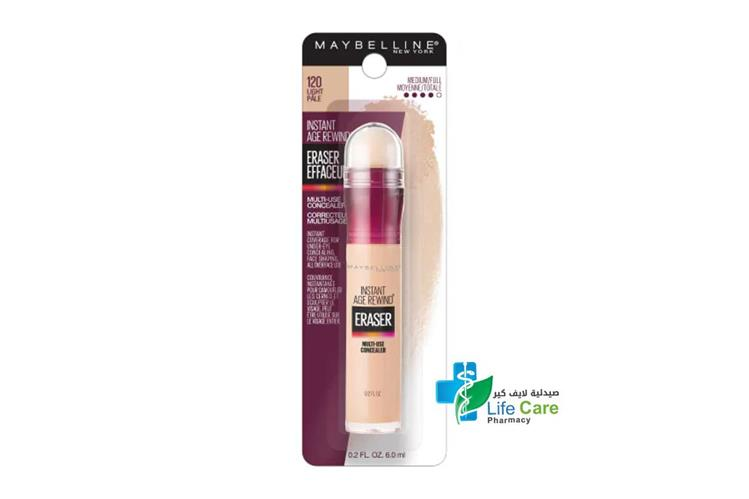 MAYBELLINE ERASER  EFFACEUR 120LIGHT 6ML - صيدلية لايف كير