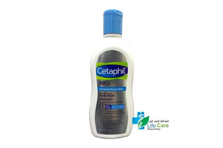CETAPHIL PRO ECZEMA PRONE SKIN WASH 295ML - صيدلية لايف كير