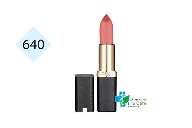LOREAL CR MATTE LIPSTICK 640 EROTIQUE - صيدلية لايف كير