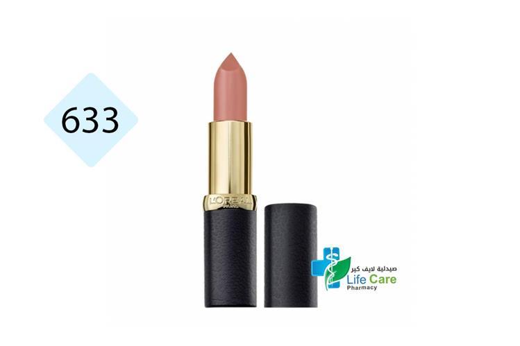 LOREAL CR MATTE LIPSTICK 633 MOKA CHIC - صيدلية لايف كير