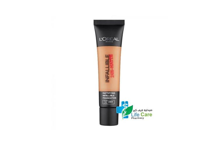 LOREAL INFAILLIBLE MATTE FOUNDATION  32 AMBRE 35 ML - صيدلية لايف كير