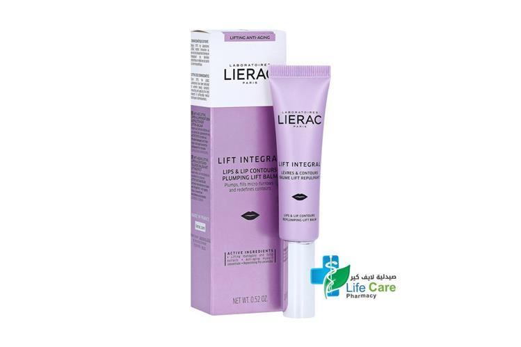 LIERAC LIFT INTEGRAL LIPS AND LIP BALM 15 ML - صيدلية لايف كير