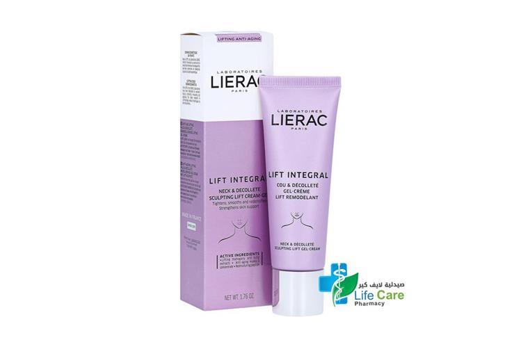 LIERAC LIFT INTEGRAL NECK AND DECOLLETE CREAM GEL 50ML - صيدلية لايف كير