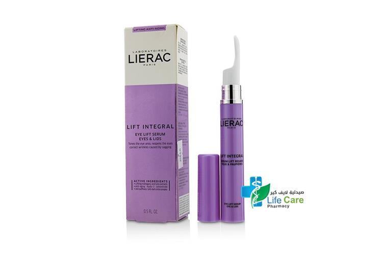 LIERAC LIFT INTEGRAL EYE LIFT SERUM 15 ML - صيدلية لايف كير