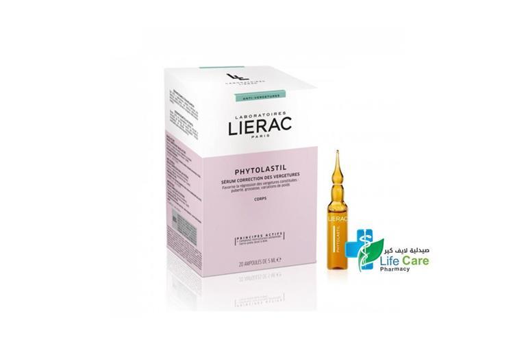 LIERAC PHYTOLASTIL 20 AMP 5 ML - صيدلية لايف كير