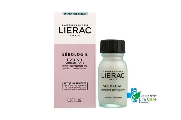 LIERAC SEBOLOGIE STOP SPOTS 15 ML - صيدلية لايف كير