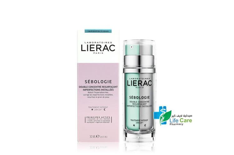 LIERAC SEBOLOGIE DOUBLE CONCENTRATE CREAM 30ML - صيدلية لايف كير