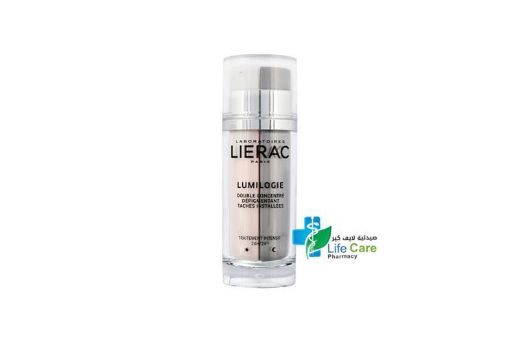 LIERAC LUMILOGIE CREAM 30 ML - صيدلية لايف كير