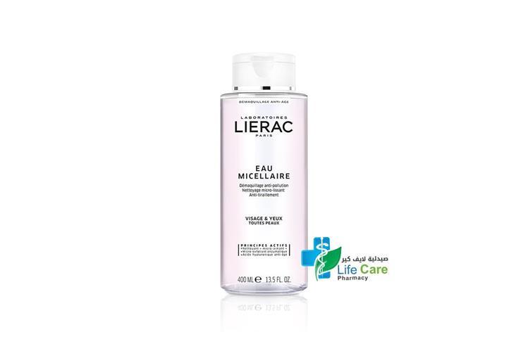LIERAC EAU MICELLAIRE WATER 400ML - صيدلية لايف كير