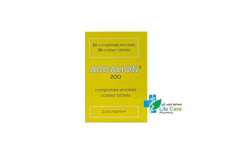 ARCALION 200 MG 30 TABLETS - صيدلية لايف كير