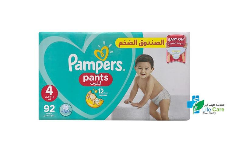 PAMPERS PANTS 4 BOX 92 DIAPERS - صيدلية لايف كير
