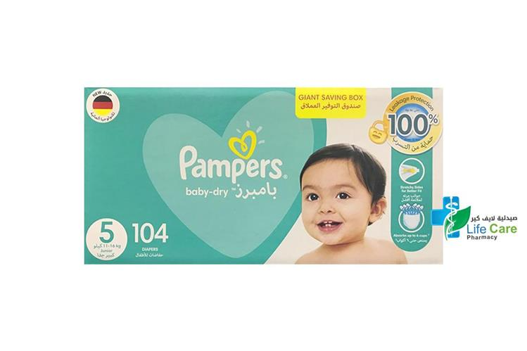 PAMPERS JUNIOR 5 BOX 104 DIAPERS - صيدلية لايف كير