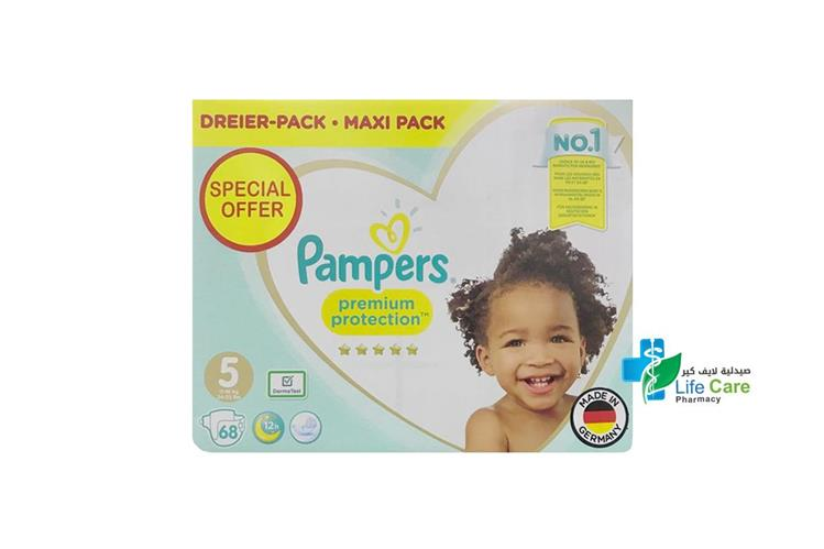 PAMPERS 5 BOX 68 DIAPERS - صيدلية لايف كير
