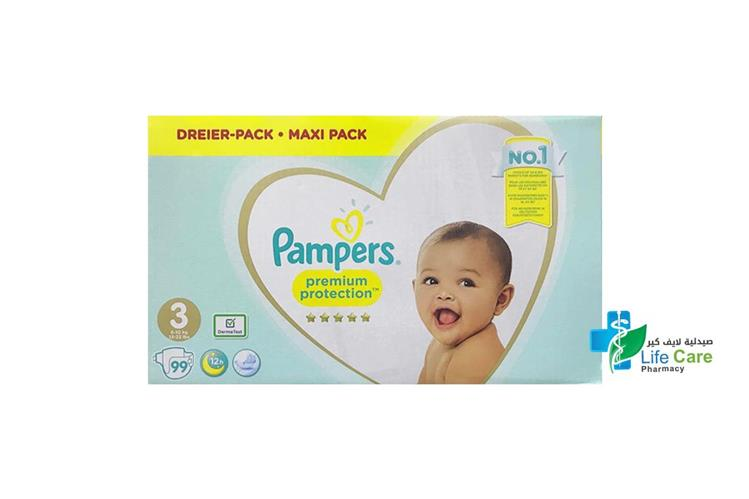 PAMPERS 3 BOX 99 DIAPERS - صيدلية لايف كير
