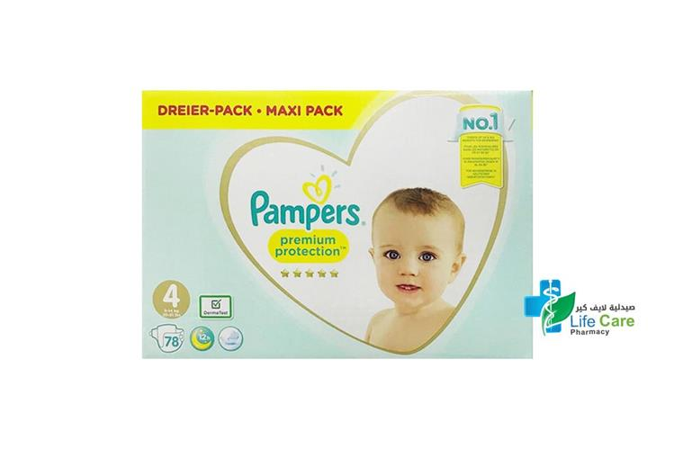 PAMPERS 4 BOX 78 DIAPERS - صيدلية لايف كير