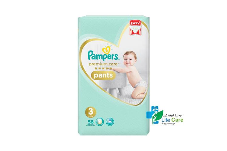 PAMPERS 3 PANTS6 TO 11 KG 56 PANTS - Life Care Pharmacy