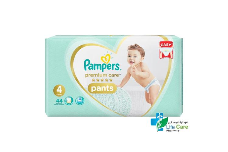 PAMPERS 4 PANTS 9 TO 14 KG 44 PANTS - صيدلية لايف كير