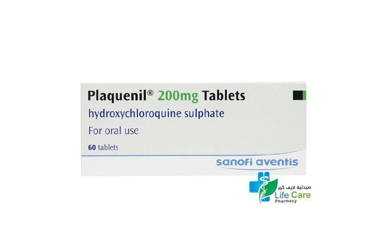 PLAQUENIL 200MG 60 TABLETS - صيدلية لايف كير
