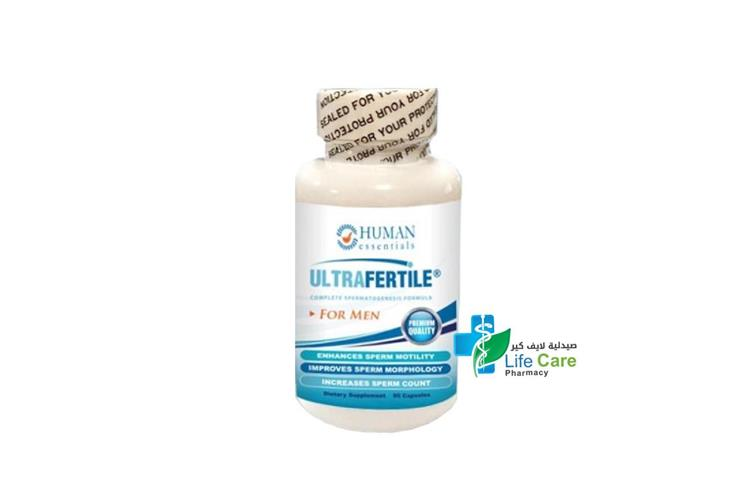 HUMAN ESSENTIALS ULTRA FERTILE FOR MEN 90 CAPSULES - صيدلية لايف كير