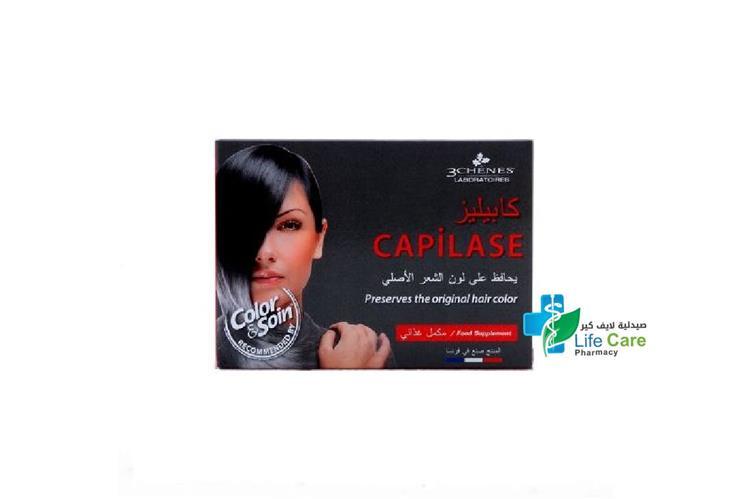 CAPILASE 30TAB - صيدلية لايف كير