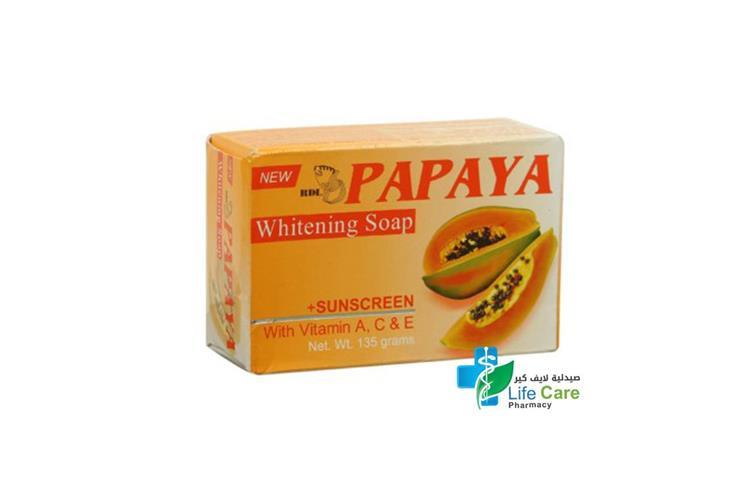 PAPAYA WHITENING SOAP 135 MG - صيدلية لايف كير