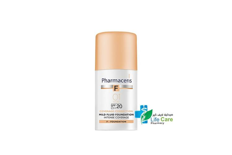 PHARMACERIS INTENSE COVERAGE 20  01 - صيدلية لايف كير