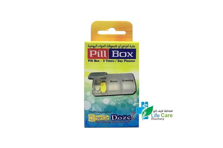 QWIK DOZE PILL BOX 3 TIME DAY - صيدلية لايف كير