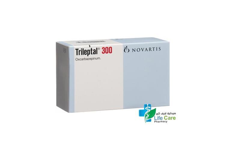 TRILEPTAL 300 MG 50 TABLETS - صيدلية لايف كير